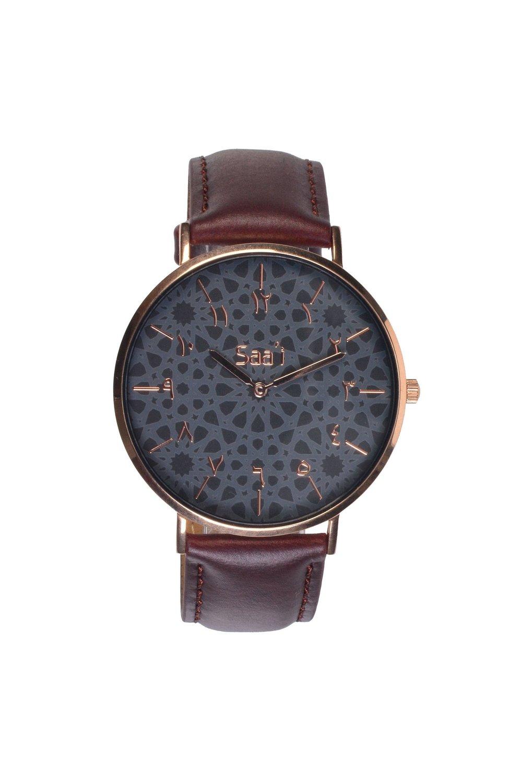 Arabian Art Watch