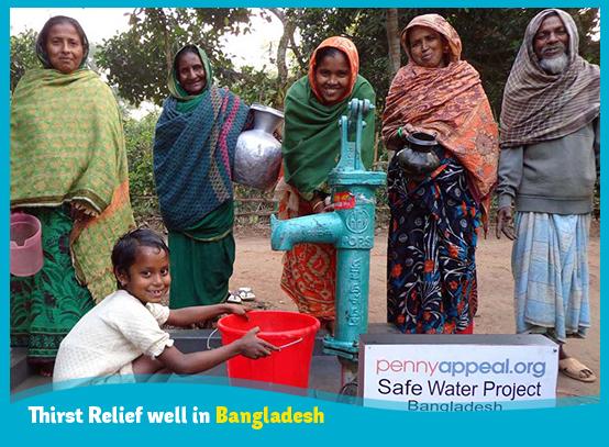 tr-bangladesh-3.jpg