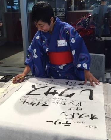 kanji-tattoo-cattoo-300x200.jpg