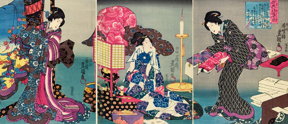 Kimono History.jpg