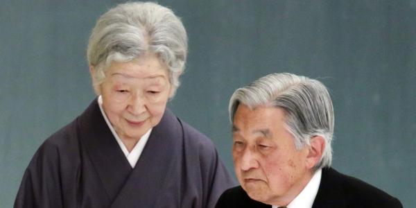 Heisei Emperor Akihito and Empress Michiko.jpg