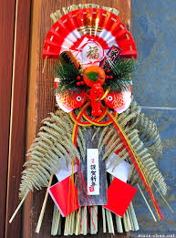 正月(shogatsu)、Shimekazari 注連飾り — New Year decoration to bring luck and ward off evil spirits.
