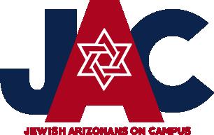 JAC logo ASU B.png