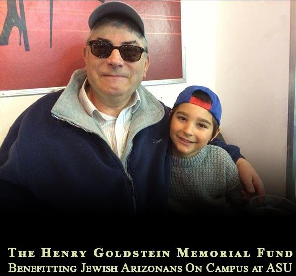 Henry Goldstein Memorial b.jpg
