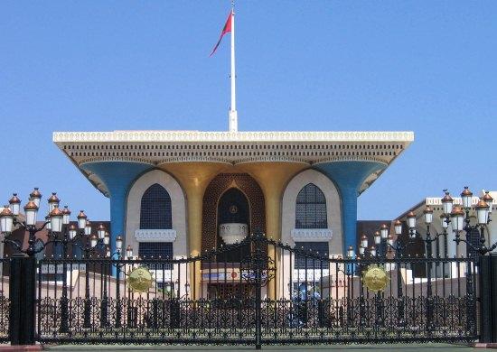 Oman-palace.jpg