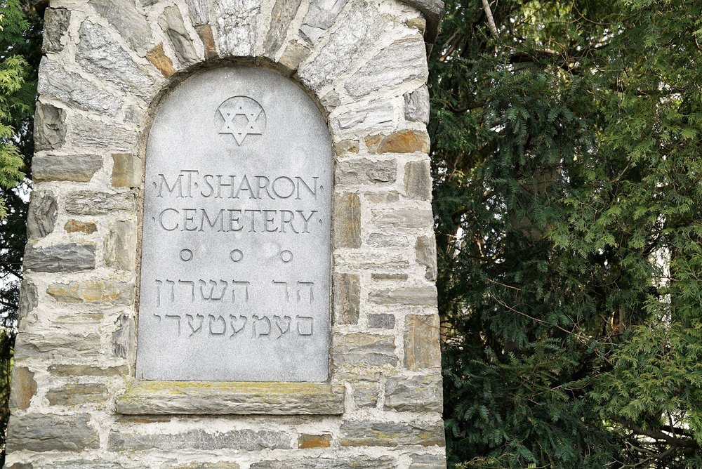 Photo: Sign at the entrance to Mt. Sharon Cemetery, Springfield, Pennsylvania.