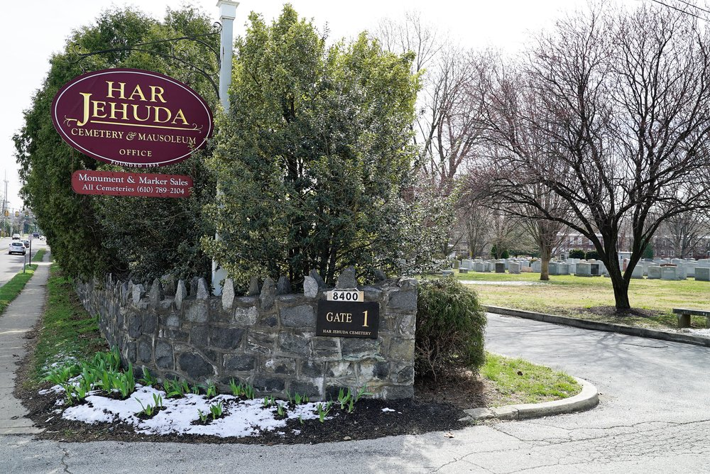 Photo: Gate 1 entrance to Har Jehuda Cemetery. Upper Darby, Pennsylvania.