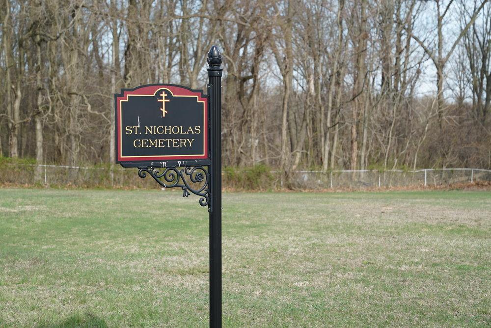 Sign at St. Nicholas Cemetery. Coatesville, Pennsylvania.
