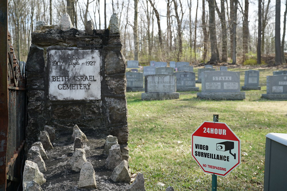At the entrance to Beth Israel Cemetery. Coatesville, Pennsylvania area.