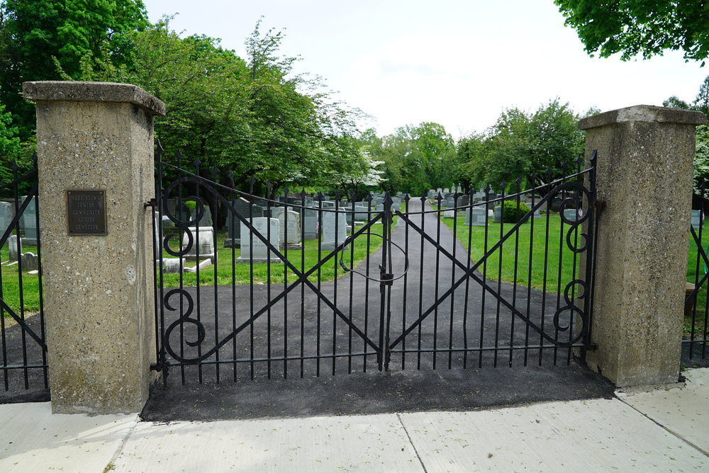 The entrance: Norristown Jewish Community Center Cemetery a.k.a Tiferet Bet Israel Cemetery. Plymouth Meeting, Pennsylvania.