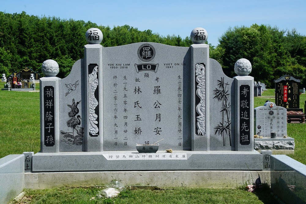 One of the unusual Asian tombstones at Sunset Memorial Park Cemetery. Feasterville, Pennsylvania.