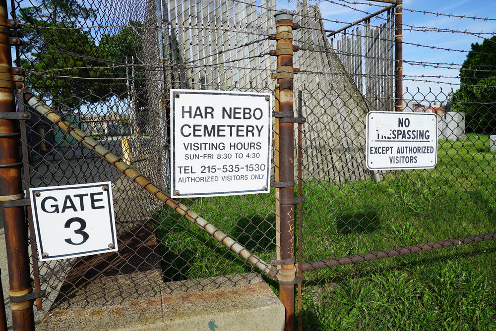 Har Nebo Cemetery. Philadelphia, Pennsylvania.