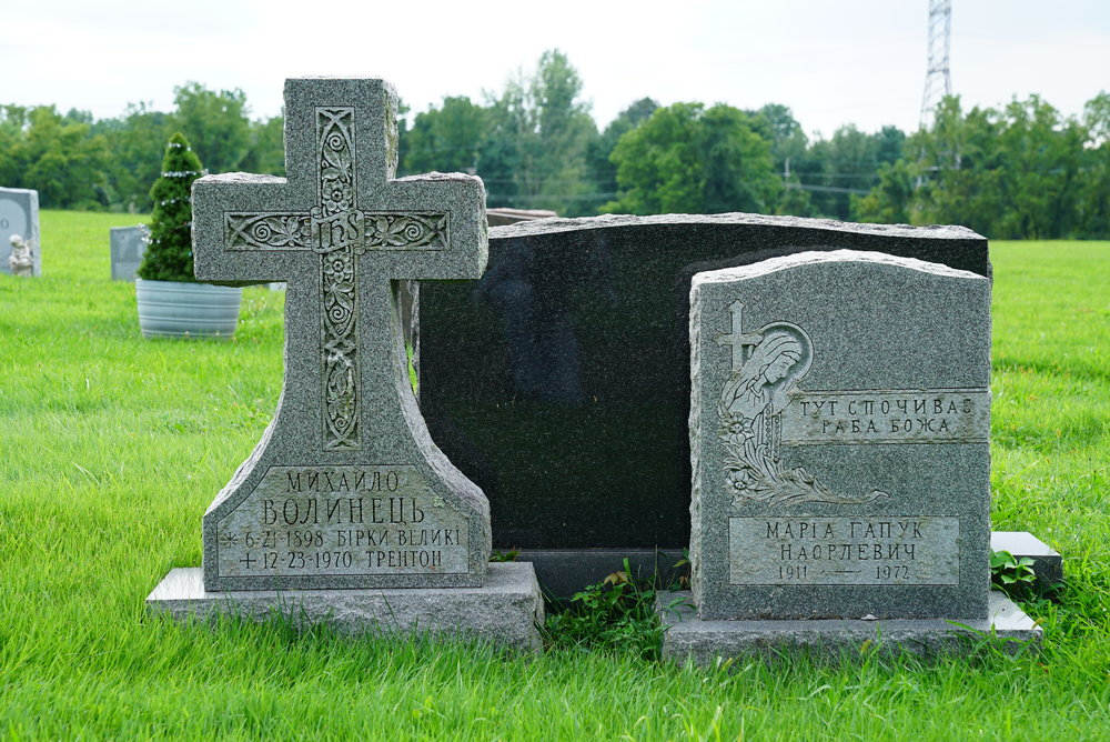 Our Lady Of Sorrows Cemetery in Langhorne is a Ukrainian Catholic church cemetery.