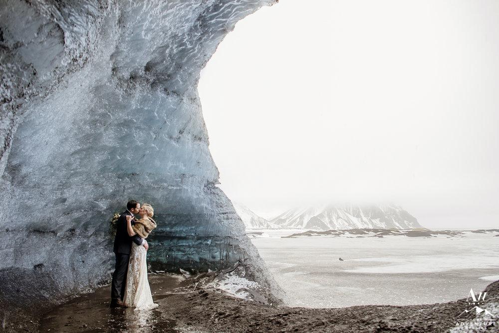 Iceland-Elopement-Photos-61.jpg