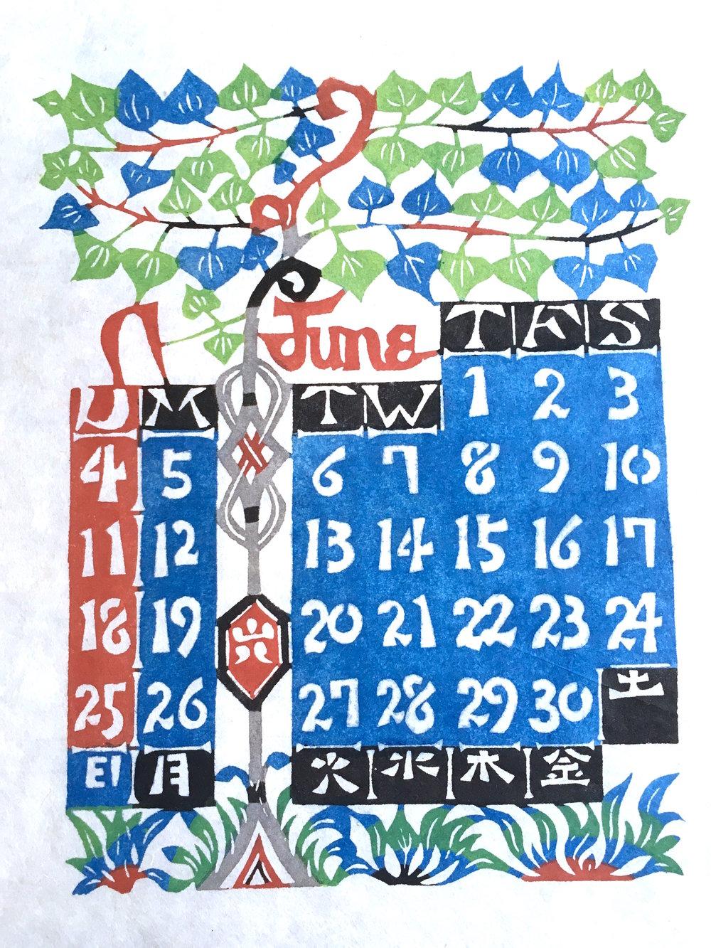 Serizawa Calendar