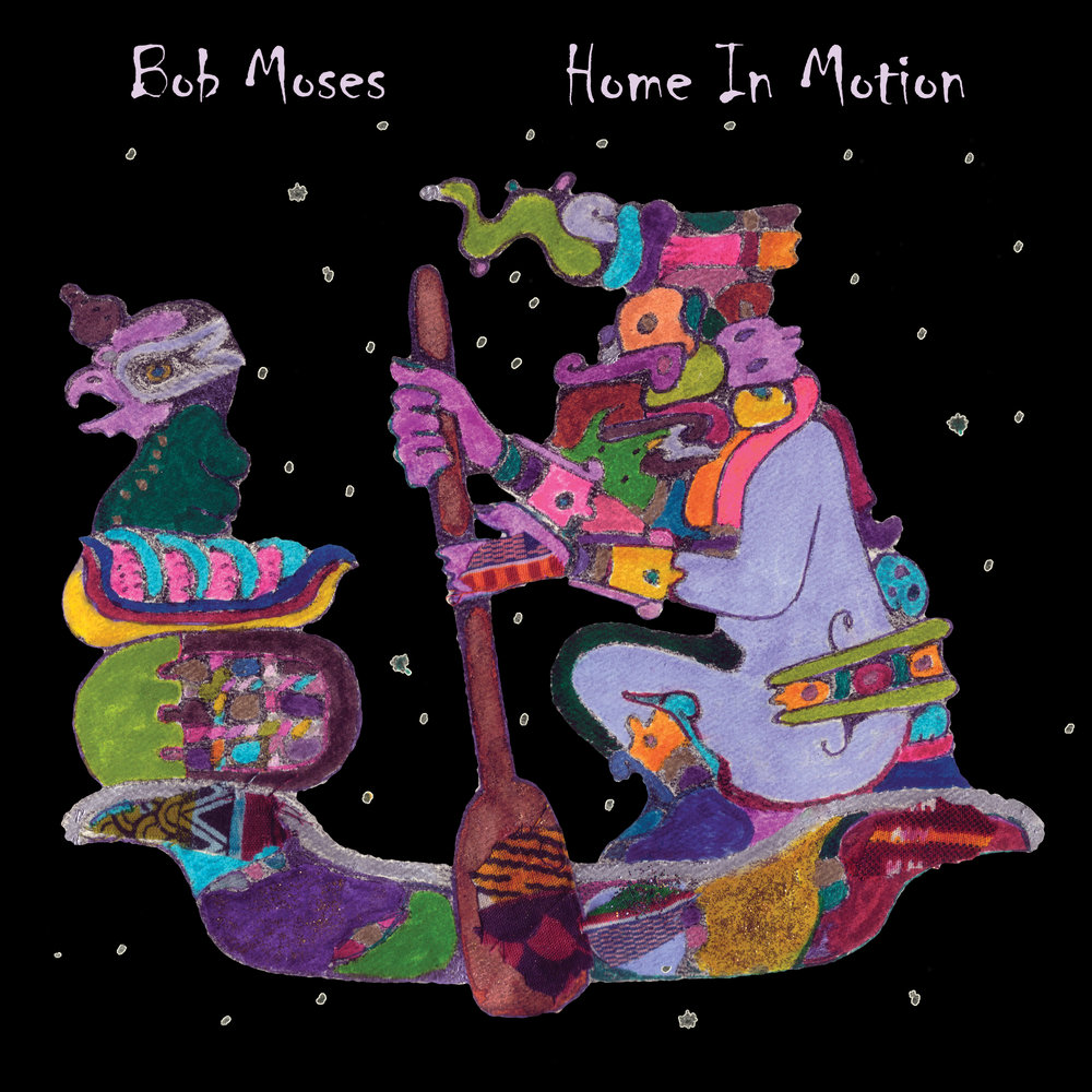 HOME IN MOTION    Compact Disc -    E-mail your order     Digital Downloads -    Amazon     Recorded - 1979    Release date - 2013    Label - Ra-Kalam Records    Tom Harrell - Trumpet    Harold Vick - Tenor sax, flute    Richard Perry - Tenor & Soprano Sax    Barry Rogers - Trombone    Howard Johnson - Tuba, baritone sax    Joanne Brackeen - Piano    Chuck Loeb - Guitar    Eddie Gomez - Bass    Lincoln Goines - Electric bass    Jeanne Lee - Voice    Sammy Figueroa - Congas and percussion    Bob Moses - Drums     SAMPLE