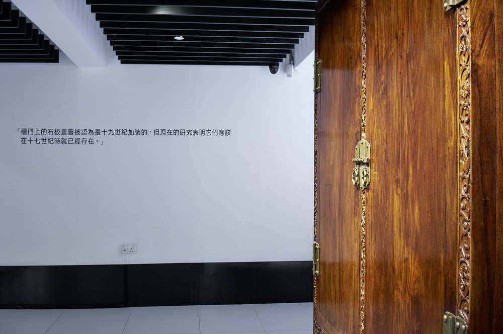 (這就是馮先生說想為其重緣的櫃-圖片來源︰兩依藏)