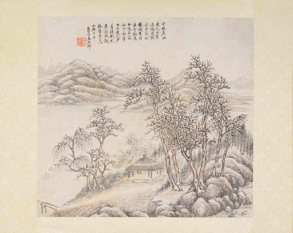 Landscape in Autumn-WangYuanqi ( R ).jpg