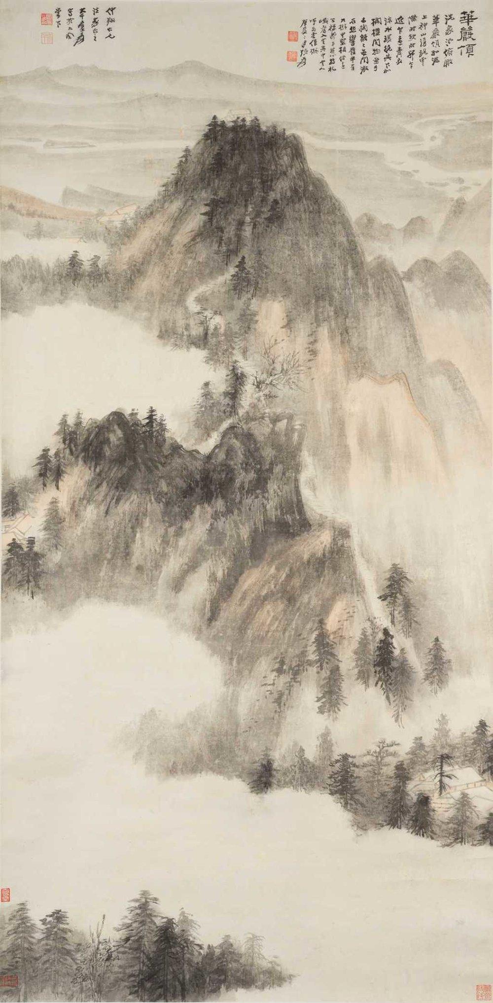 Landscape-ZhangDaqian ( R ).jpg