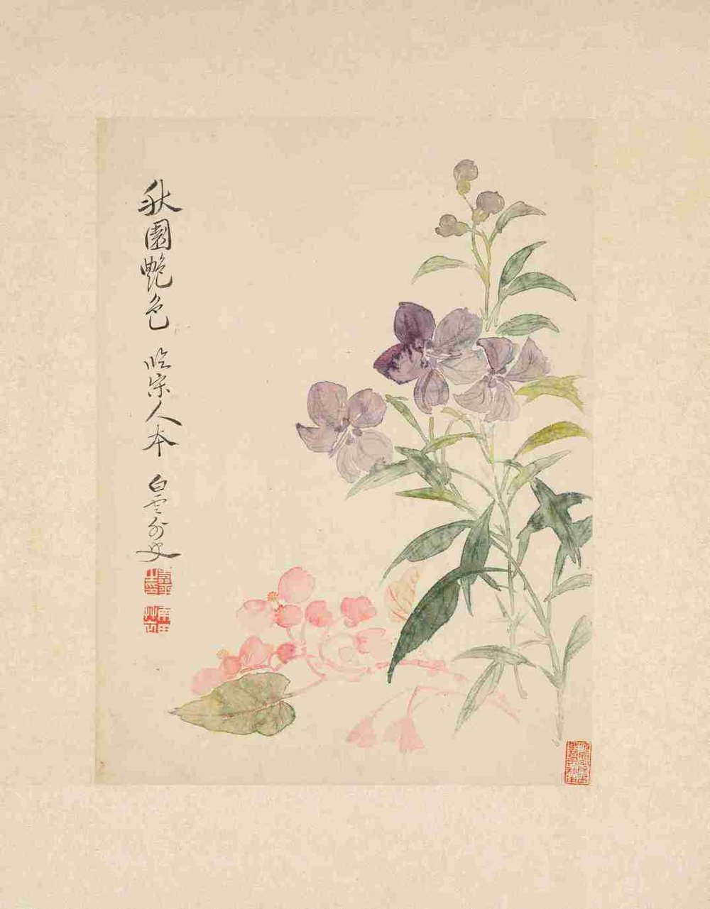 Autumn flowers-YunShouping (R).jpg