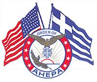 AHEPA Logo_200