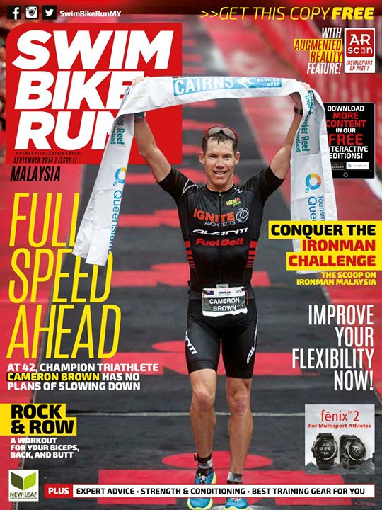 Swim, Bike, Run Malaysia 2014.jpg