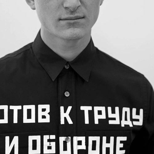 - GOSHA RUBCHINSKY