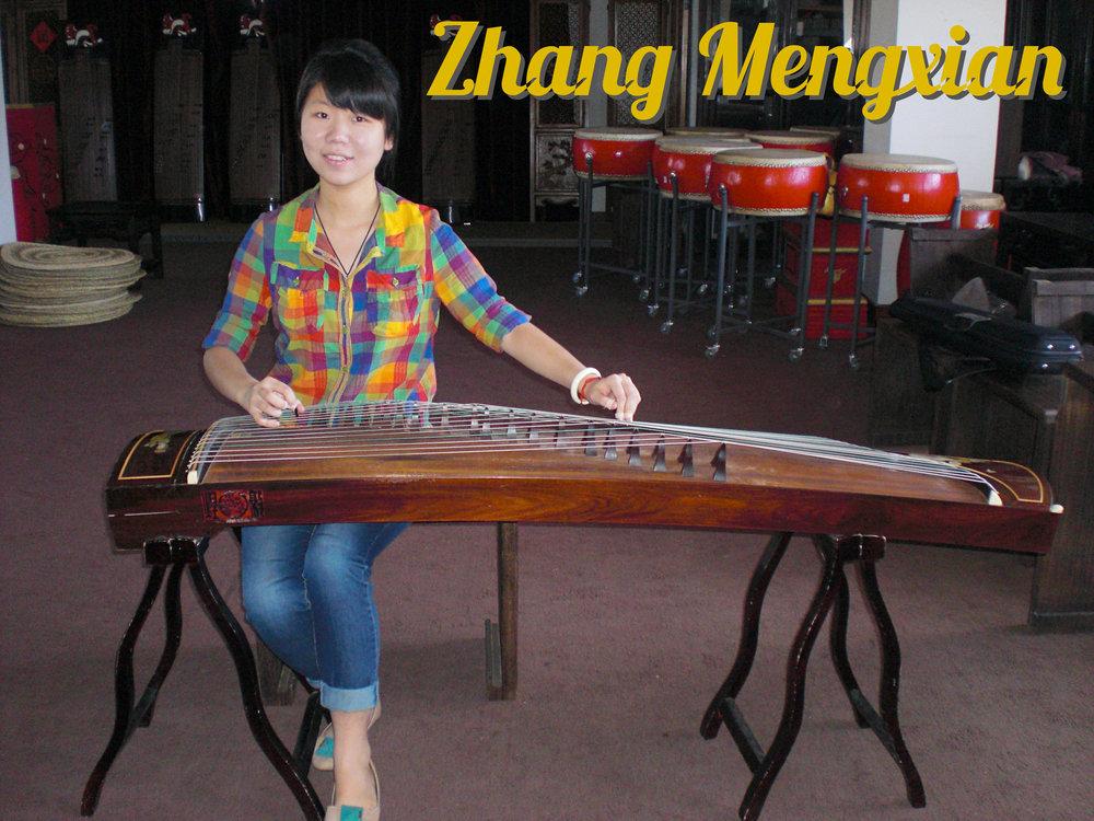 Zhang Mengxian.jpg