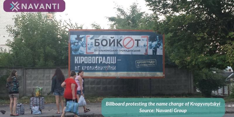 Billboard+Protesting+the+Name+Change+of+Kropyvnytskyi-3.jpg