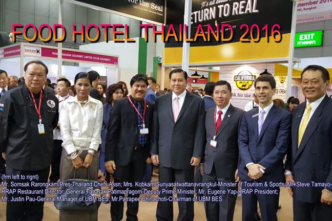 2016_foodhotel_thailand.jpg