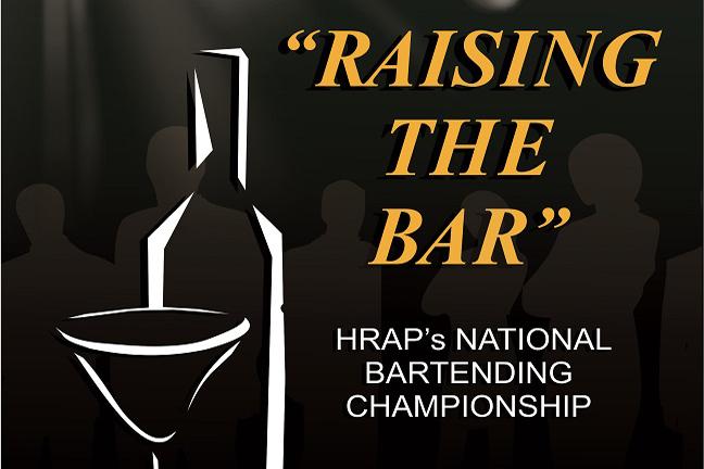 HRAPNational Bartending Championship - June 16, 2017