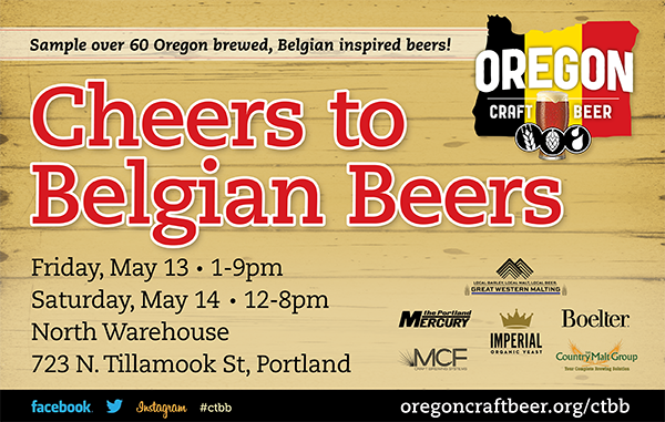 image courtesy Oregon Brewers Guild