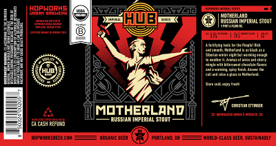 image courtesy Hopworks Urban Brewpub