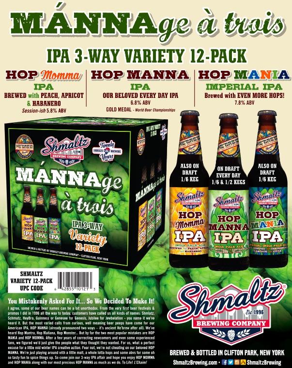 image courtesy Shmaltz Brewing Company