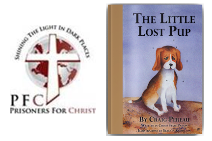 pfc logo_the little lost pup.png