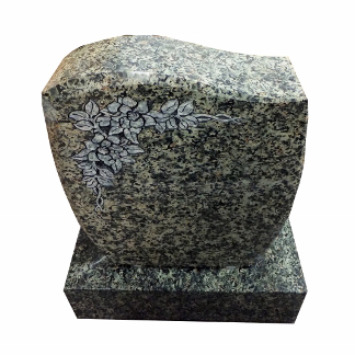 The Vostok Collection are granite monuments from Eastern Europe - a collection of unique Eastern European designs, as well as granite colors never before imported to the United States. Color: Luka Green Die: 2-0 x 0-8 x 2-4 All Polish, Contour Top, Convex sides & Chamfers Base: 2-6 x 1-2 x 0-8 All Polish