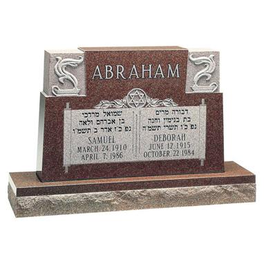 Jewish Monuments -