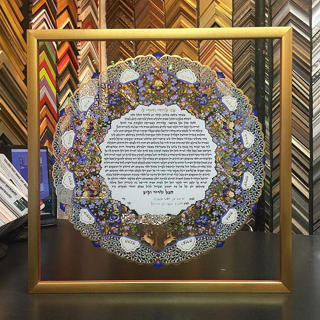 A beautiful #ketubah in a double glass with gold frame✨✨