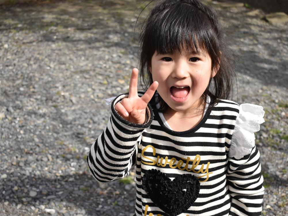 japan girl.jpg