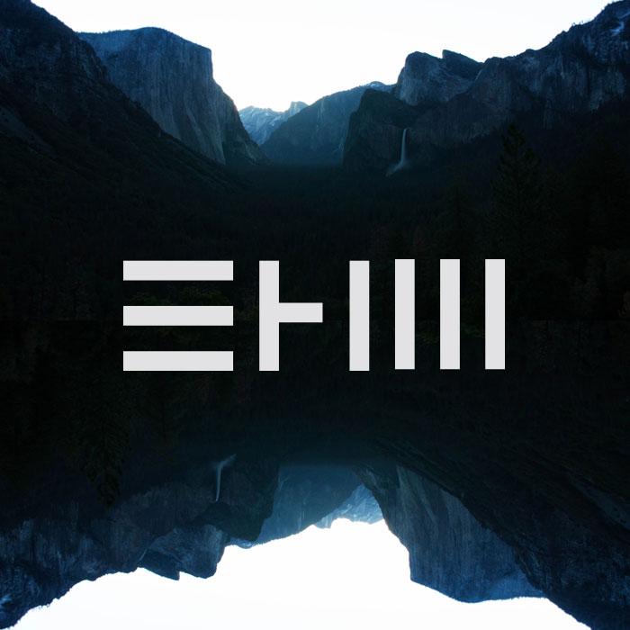EHB3.jpg