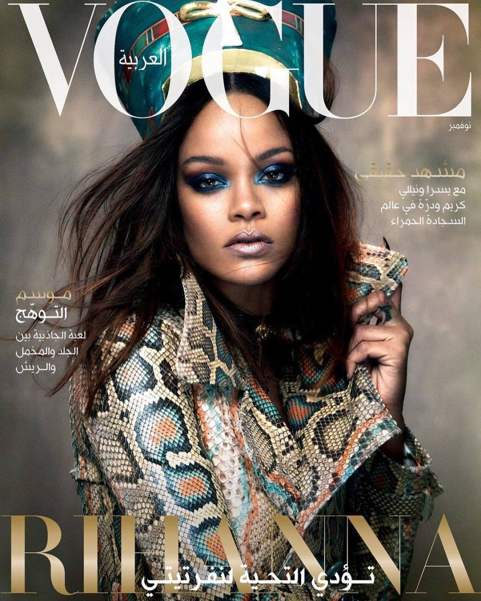 rihanna-vogue-arabia.jpg