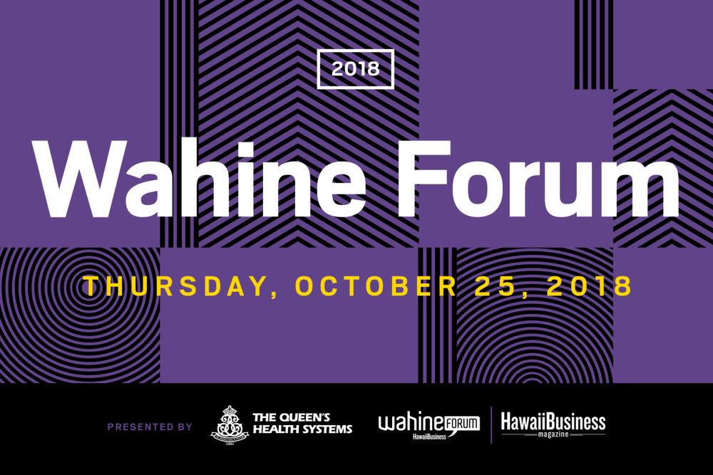 WahineForum_2018_Eventbrite_InitialHeader-1600x1067.jpg