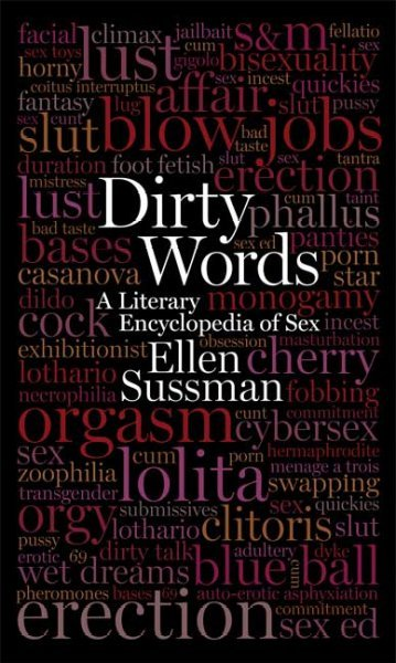 EllenSussman_DirtyWords.jpg