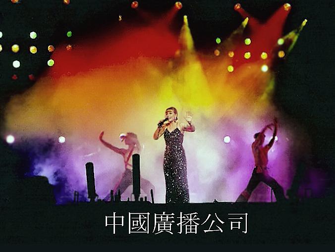 BCC Taipei2.jpg