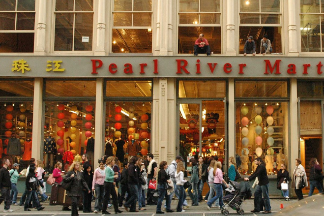 pEARL RIVER MART -