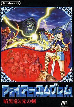 The original Fire Emblem box art from the 1990 Famicom game.