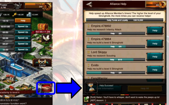 Sometimes when playing the game, Alliance members will request help, making the highlighted icon appear. Tapping on it takes the player to the Alliance Help screen where they can help their Alliance members.