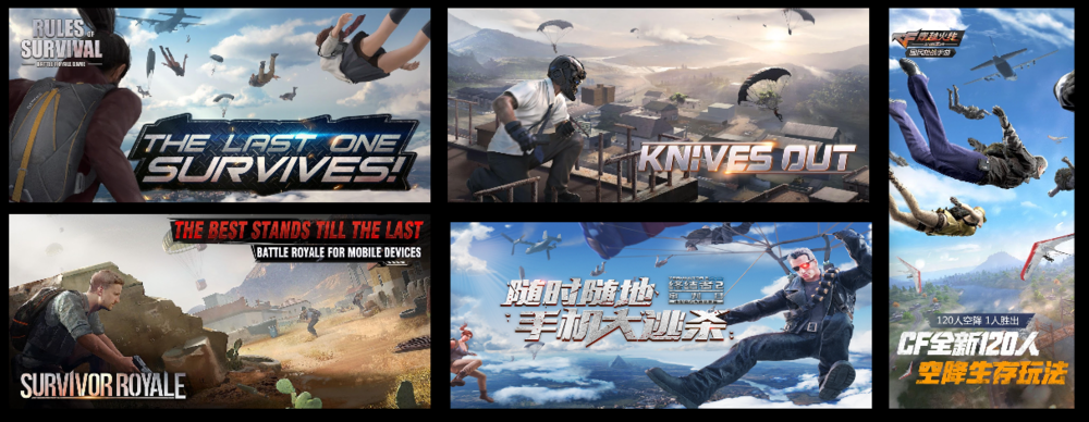 Chinese publisher NetEase jumped on the PC phenomenon that is PUBG with multiple attempts on mobile already out worldwide.