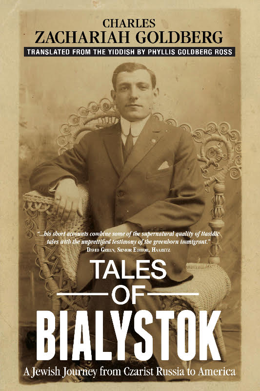 Growing Up in Bialystok: Tales from a Jewish Polish Immigrant to America   by Charles Zachariah Goldberg