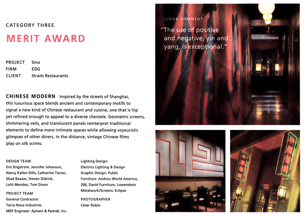 Sino 2007 IIDA Honor Award_w.jpg